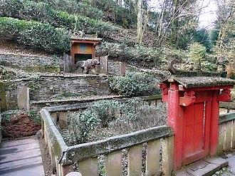 Tea Horse Road - Image: 皇茶园