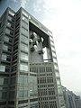 西新宿高層ビル群 - panoramio (14).jpg