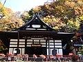 阿弥陀寺の秋 - panoramio.jpg