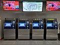 青岛地铁自动售票机.jpg