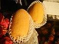 08947jfPhilippine Fruits Foods Bulacanfvf 27.jpg