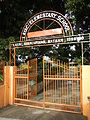 09499jfAbucay Samal Bataan Halls Welcome Chapel Roads Welcomefvf 21.JPG