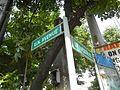 09930jfUnited Nations Avenue Landmarks Schools Ermita Paco Manilafvf 13.jpg