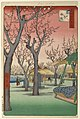 26 / One Hundred Famous Views of Edo : The Plum Orchard at Kamata