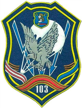 103rd Guards Airborne Division - Patch of the 103rd Guards Mobile Brigade