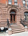 115-117 Prospect Place Prospect Heights entrance.jpg