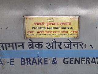 Dadar Central–Jalna Jan Shatabdi Express - WikiVividly