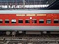 12554 Vaishali Express - Sleeper Class coach.jpg