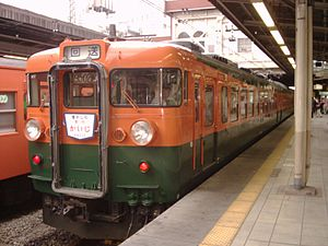 Kaiji (train) - A 165 series EMU on a special Kaiji express service, July 2003