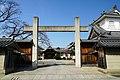 170304 Kameyamahontokuji Himeji Japan01n.jpg