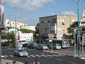 Merkaz HaCarmel - HaNassi Street, the main street through Merkaz HaCarmel