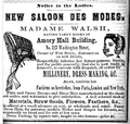 1856 Walsh AmoryHall BostonAlmanac.png