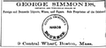 1873 Simmonds CentralWharf BostonDirectory.png