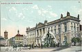19060223 berlin konigl marstall schlossbrunnen.jpg