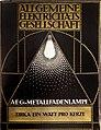 1907 Peter Behrens Plakat AEG-Metallfadenlampe.jpg