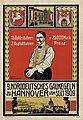 1909 Carl Wenzel Plakat 9. Norddeutsches Gaukegeln zu Hannover.jpg