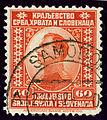 1921 60pa Samobor File6423.jpg