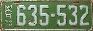 Vehicle registration plates of Michigan - Image: 1923 Michigan license plate