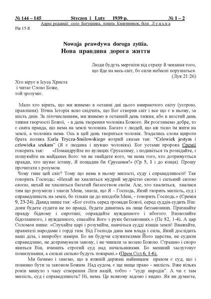 File:1939 1-2У.pdf