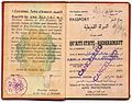 1955 British pass. - Aden.jpg