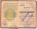 1955 British pass. - Aden.jpg