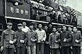 1967-02 1967年毛泽东号.jpg