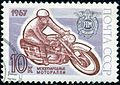 1967 CPA 3502 cancelled.jpg