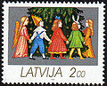 19921121 2rub Latvia Postage Stamp.jpg