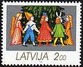 19921121 2rub Latvia Postage Stamp.jpg