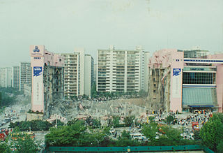 Sampoong Department Store collapse 1995 structural failure of a department store building in Seoul, South Korea