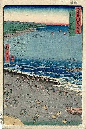 "Kazusa Province - Hiroshige ukiyo-e ""Kazusa"" in ""The Famous Scenes of the Sixty States"" (六十余州名所図会), depicting Kujūkuri Beach"