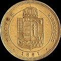 1 dukát 1881 reverse.jpg