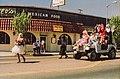 1st Annual Fresno Lesbian-Gay Pride '91 (17790567134).jpg