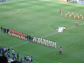 2005 East Asian Football Championship Korea Republic vs China PR (1).jpg