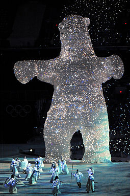 Spirit bear puppet 2010 Winter Olympics opening ceremony spirit bear puppet 2.jpg