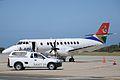 2013-02-20 13-18-45 South Africa - Port Elizabeth Port Elizabeth Airport.JPG