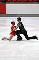 2013 Nebelhorn Trophy Olga BESTANDIGOVA Ilhan MANSIZ IMG 6699.JPG
