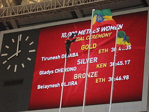 2013 World Championships in Athletics – Women's 10,000 metres - Image: 2013 World Championships in Athletics (August, 12) Women's 10,000 metres