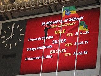 2013 World Championships in Athletics – Women's 10,000 metres - Image: 2013 World Championships in Athletics (August, 12) Women's 10,000 metres