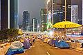 2014 Hong Kong protests DSC0176 (15914758839).jpg