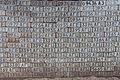 2014 Wank, Ogrodzenie z setek tablic rejestracyjnych Azerbejdżańskiej SRR (02).jpg