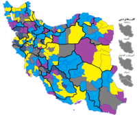 2016 Iranian legislative election results by map.png