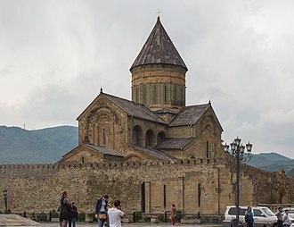 Conical roof - Image: 2016 Mccheta, Katedra Sweti Cchoweli (02)
