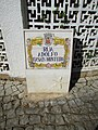 2017-11-05 Street name sign, Rua Adolfo Casais Monteiro.JPG