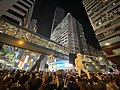 2019-10-04 Protests in Hong Kong 28.jpg