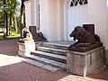 2040. Peterhof. House with lions.jpg