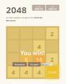 2048 win.png
