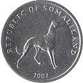 20 Somaliland Shilling Coins Obverse 2002.jpg