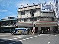 2159Elpidio Quirino Avenue Airport Road Intersection 26.jpg