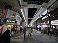 2 Chome Isago, Kawasaki-ku, Kawasaki-shi, Kanagawa-ken 210-0006, Japan - panoramio (10).jpg